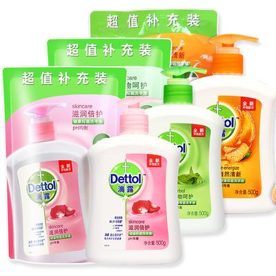 【倒数2项】滴露   健康抑菌洗手液组合装1600g+送护手霜