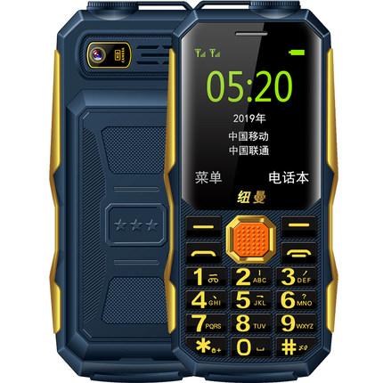 【军工三防品质】1年换新:纽曼 超长待机老人手机+送手机挂绳 48元包邮(58-10元券)