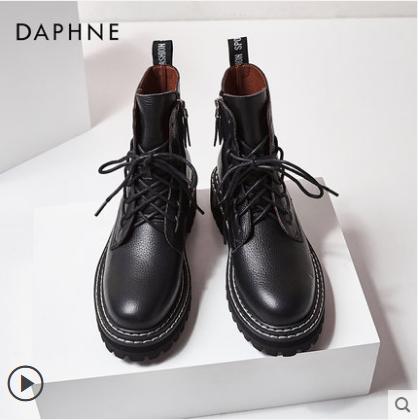 【米兰时装周同款】头层牛皮:达芙妮 女士真皮百搭马丁靴 169元包邮(299-130元券)